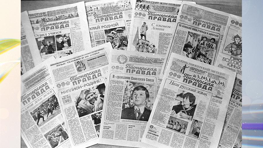 """Неделя в истории: от """"Пионерской правды"""" до куклы Барби"""