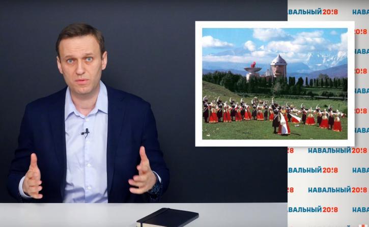 Навальный обратился к «дагес…