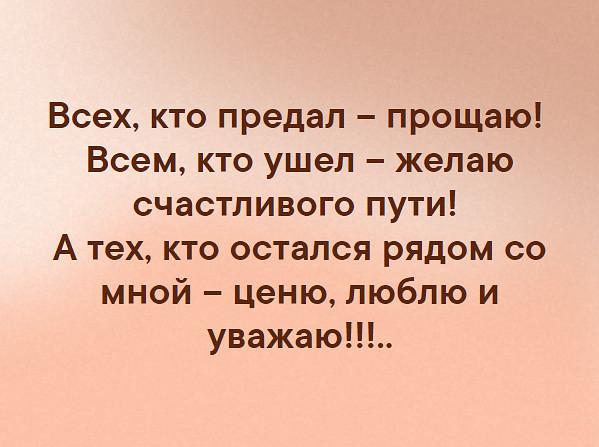Девять высказываний для Вас!!!