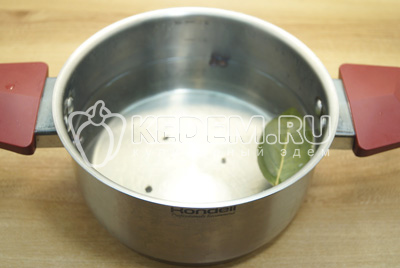 Вскипятить 1,5 литра воды в кастрюле, добавить соль, лавровый лист и перец горошком.