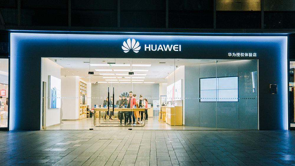 Huawei назвала дату запуска …