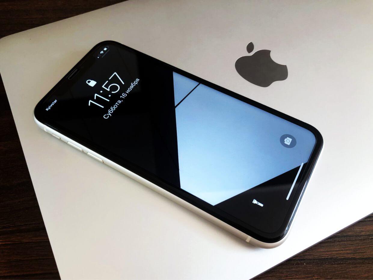 Почему владельцы iPhone 11 переходят на Galaxy S20