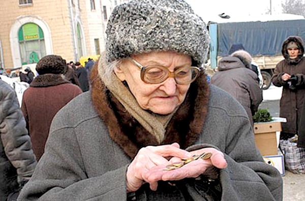 Пенсионеры бедные, потому что не умеют копить?