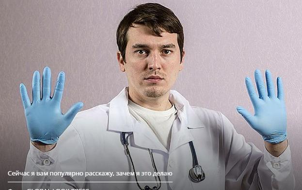 Шпаргалка для пациентов