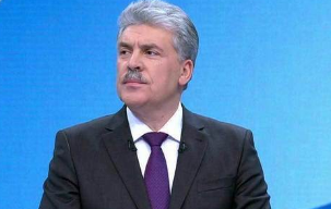 Грудинин — кандидат вне закона, ради майдана. Александр Роджерс