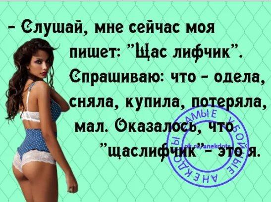 Прохожий говорит Вовочке: — Хотелось бы мне иметь такого же сынишку, как ты... весёлые