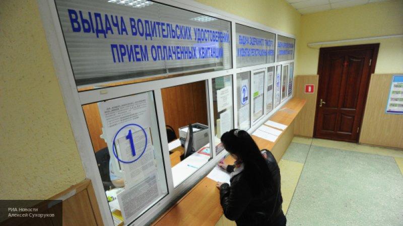 В МВД рассматривают вариант оцифровки водительских удостоверений