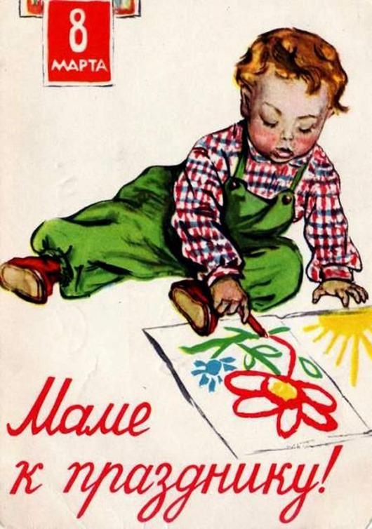 Открытки с 8 марта 70х годов, день рождения олега