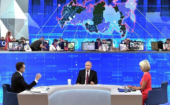 Европа не решилась перенять у России опыт прямой линии с президентом, заявил Песков