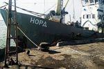 Украина выставила на продажу захваченный крымский сейнер «Норд» со скидкой 10%