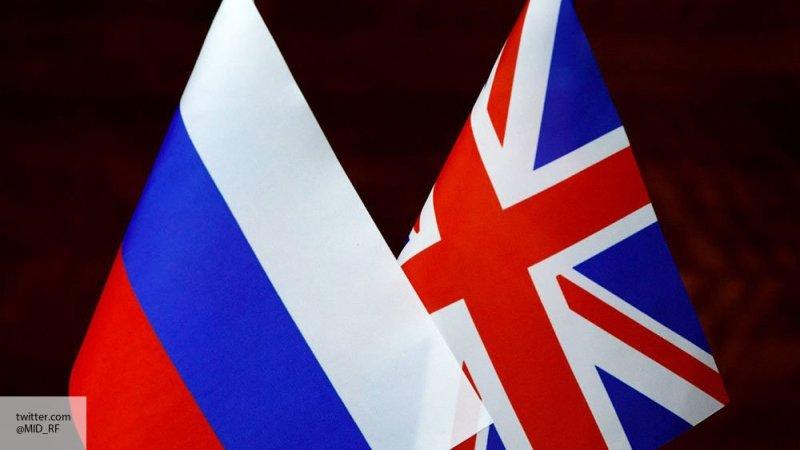 Россия и Британия намерены ч…