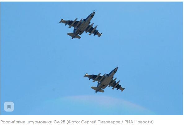 США потребовали от России «немедленно посадить» военные самолеты в Сирии