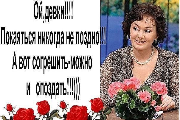 Звонок по телефону: - Вася, привет, давно тебя не слышал!..