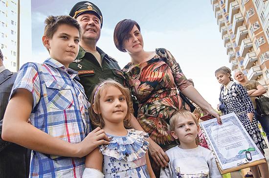 Военнослужащих обеспечат жильём по новым правилам власть,военные,жилье,россияне