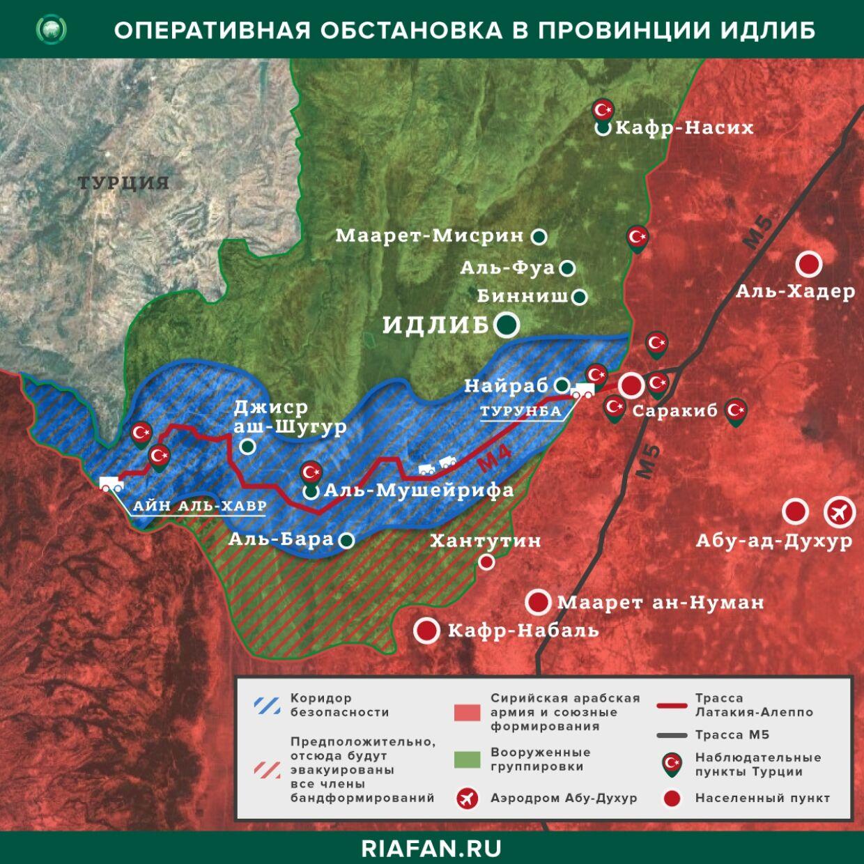 Последние новости Сирии. Сегодня 25 апреля 2020 сирия