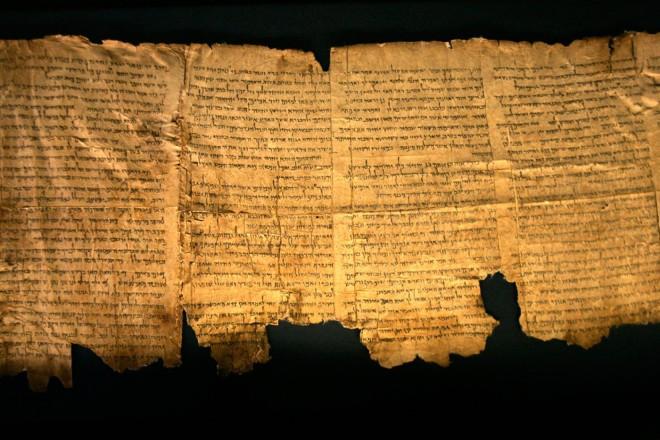 Еретические тексты Христа о Евангелии повергли в ужас богословов