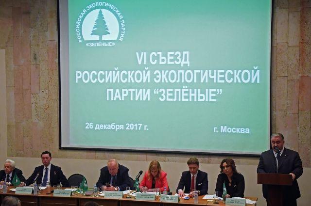 Партия «Зеленые» будет участвовать в праймериз перед выборами мэра Москвы