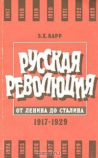 Октябрь 1917 года