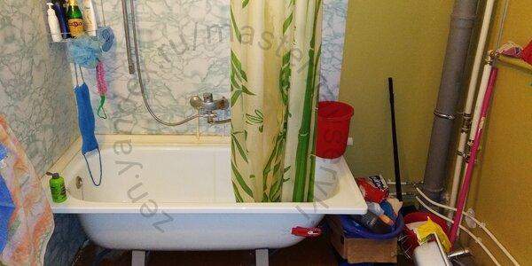 Самый популярный способ маскировки пространства под ванной идеи,советы