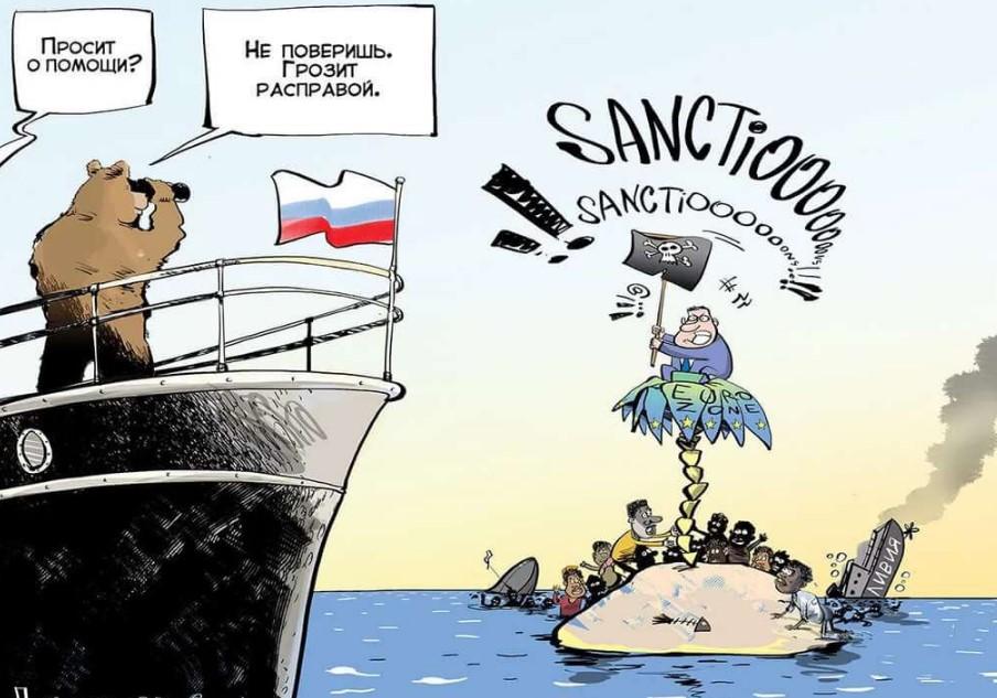 Санкции демонстрируют политическую беспомощность Запада