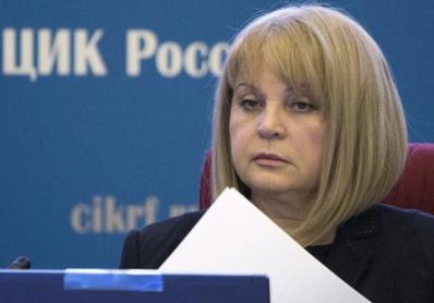 Памфилову удивило заявление ЕС о недопуске Навального к выборам