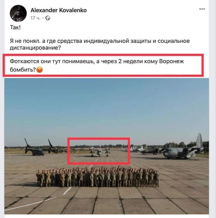 Игорь Орцев: Не стоило «бомбить Воронеж»… украина
