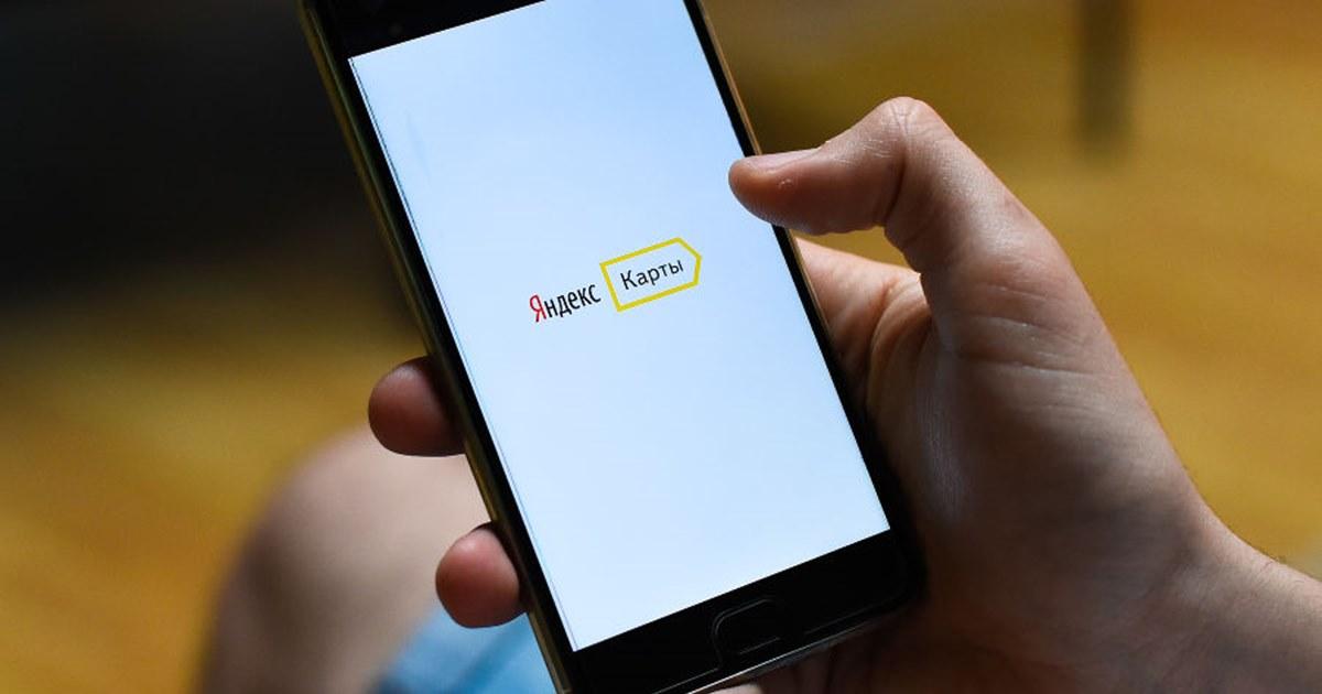«Яндекс.Навигатор» добавил рекламный баннер при подъезде к ТЦ