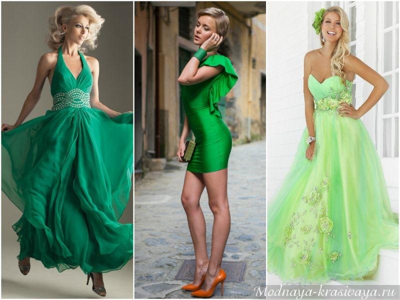 Зеленый цвет в одежде — самые выгодные сочетания картинки