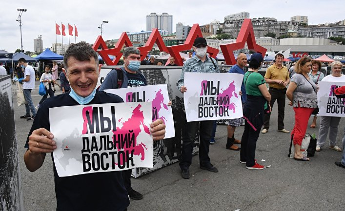 The Washington Post : что могут рассказать протесты на Дальнем Востоке о демократии в России? Политика