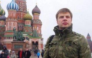 В Одессе похитили скандального нардепа Гончаренко, исписавшего забор перед посольством ФРГ