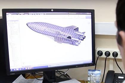 НаУкраине нашли гиперзвуковой беспилотник