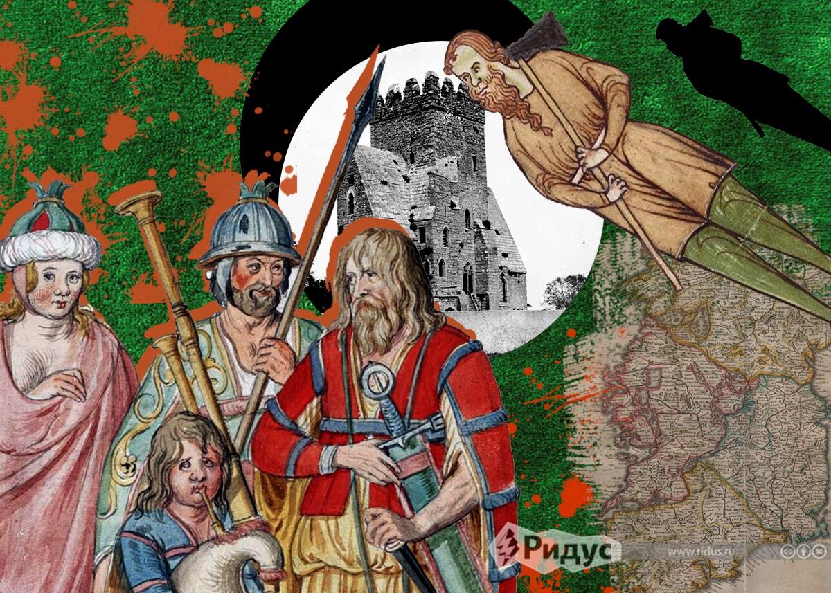 Как Елена Троянская погубила Ирландию