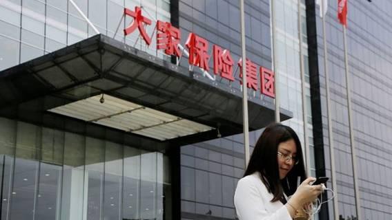 Китай распродаст остатки холдинга Anbang за ,2 млрд ИноСМИ