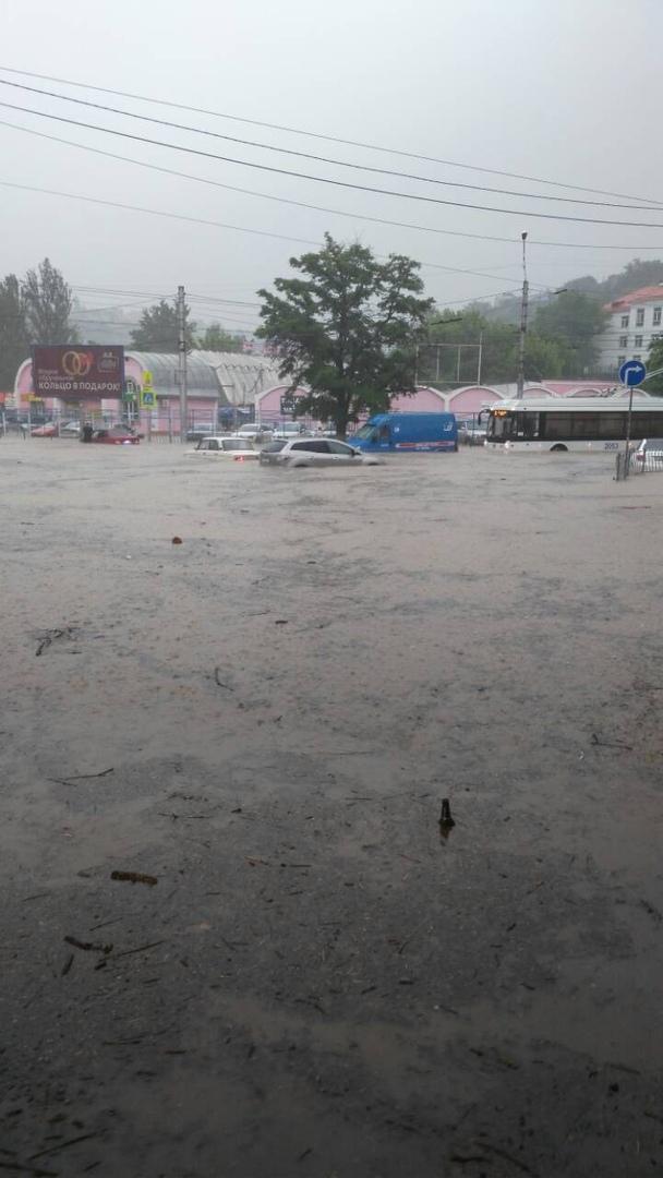 У нас Потоп