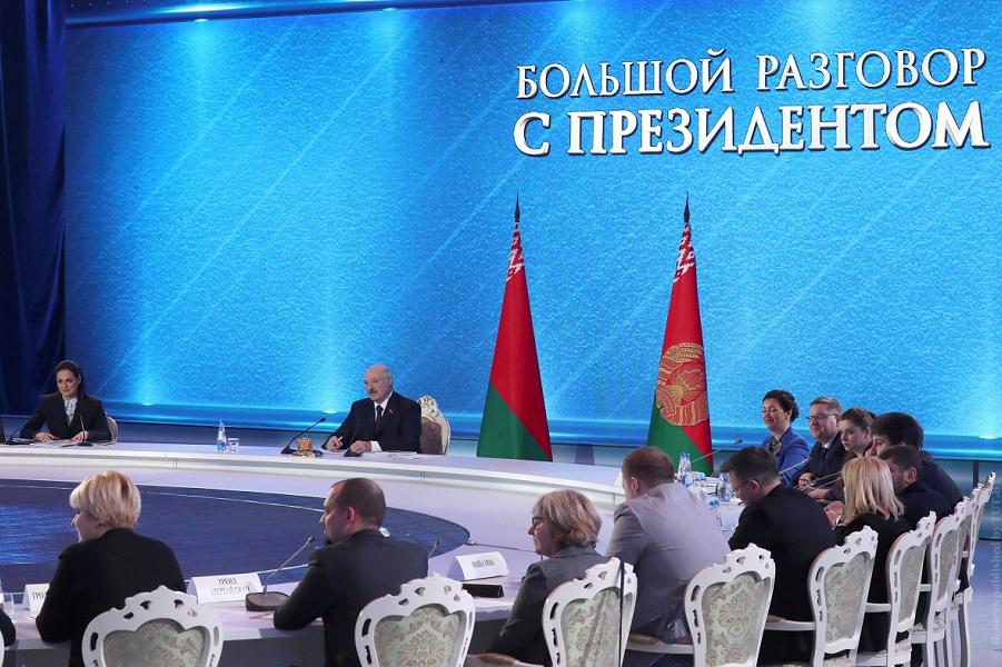 Каким будет объединение России и Беларуси? Когда? И будет ли?