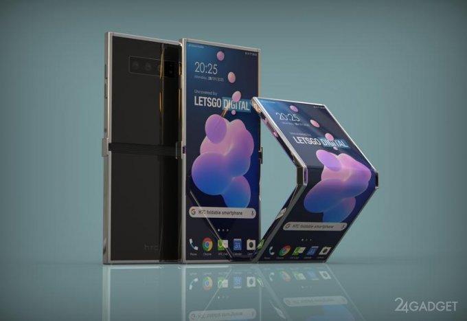 Складной телефон HTC с экраном наружу будущее,гаджеты,мобильные телефоны,смартфоны,телефоны,техника,технологии,электроника