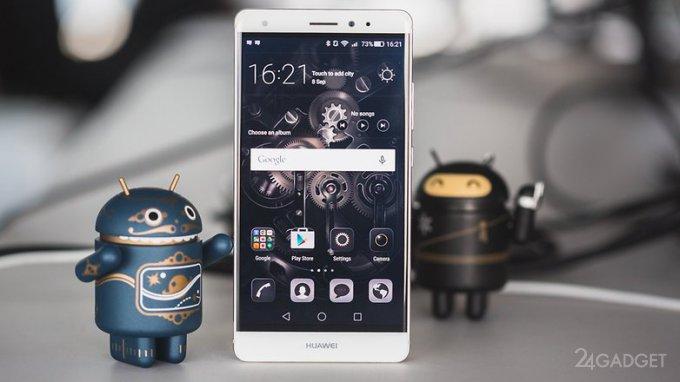 Huawei разрабатывает новую операционную систему