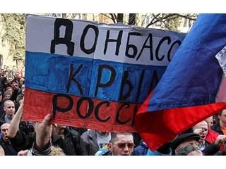 Донбасс – русский мир на украинской территории