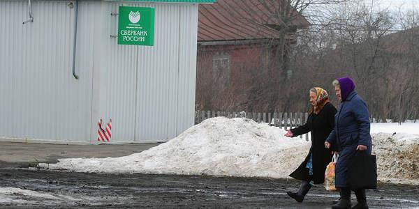 Исследование Сбербанка: россиянам нужно 59 тысяч рублей в месяц для «достойной жизни» после выхода на пенсию пенсии,пенсионеры,россияне,Сбербанк,экономика