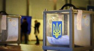 Страны G7 предупредили главу МВД Украины об угрозе срыва выборов президента