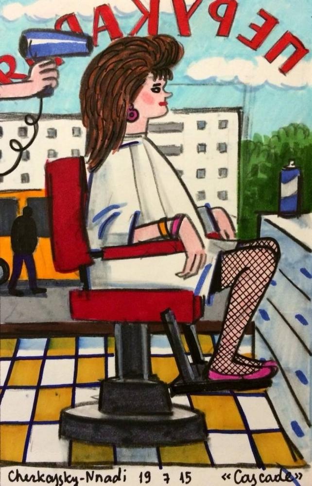 Убогий совок на рисунках советской девочки.