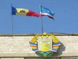 Румыния считает «недействительным и пустым» состоявшийся 2 февраля в Гагаузии референдум