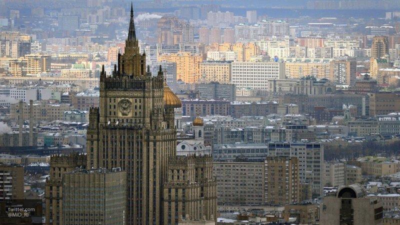 В МИД РФ выпустили экстренное заявление о ситуации на Украине