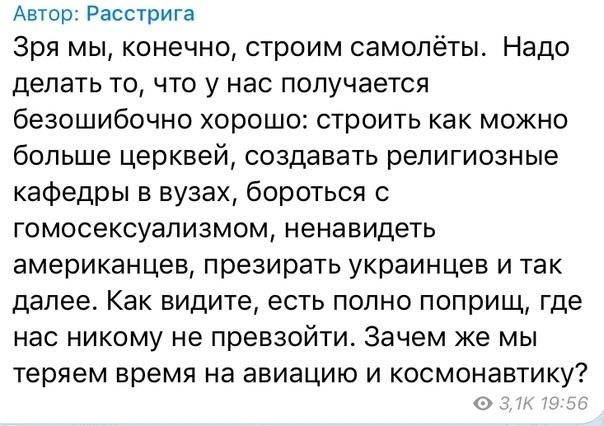 Доренко умер