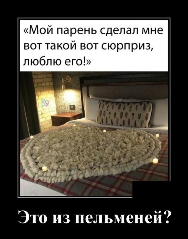 https://mtdata.ru/u12/photoB585/20107020673-0/original.jpg#20107020673