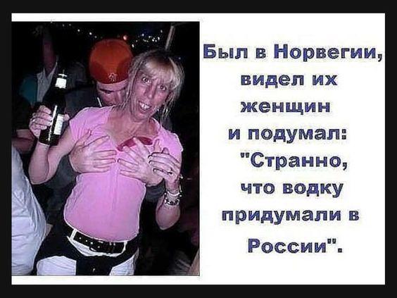 Вот уже три дня, как без вести пропал известный киевский бизнесмен Петренко...