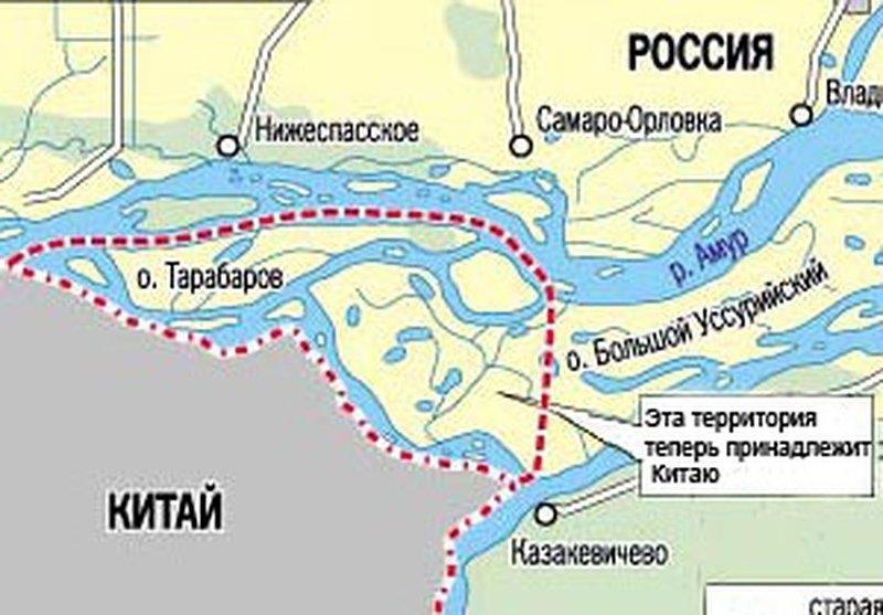 Остров Тарабаров Земли, интересное, история, колонии, политика, россия, страны, упущенные