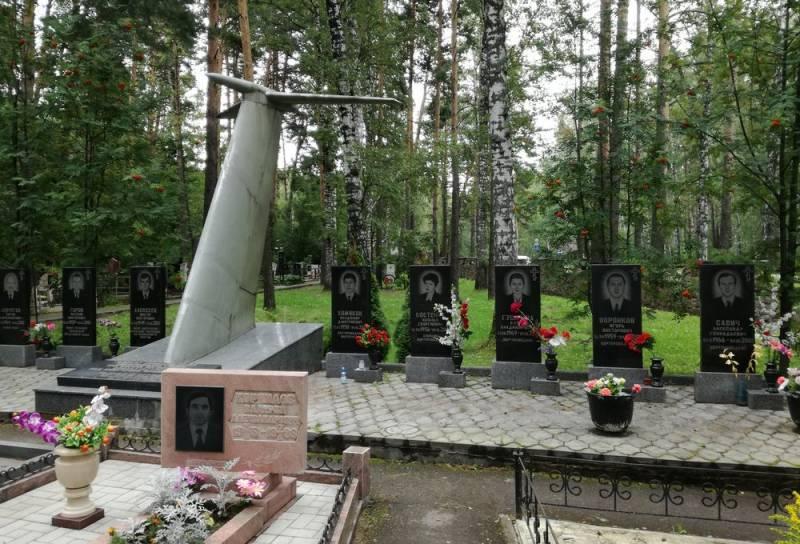 Ни компенсаций, ни официальных извинений: годовщина удара ПВО Украины по Ту-154 история,россия,украина