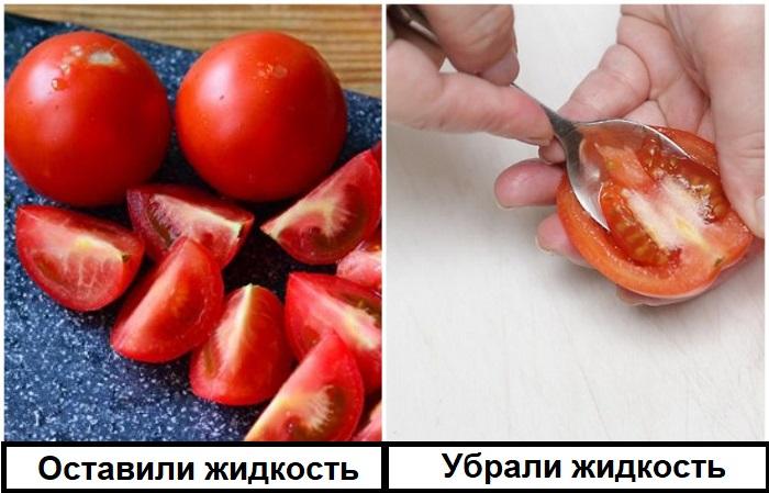 Из помидоров нужно удалять семена