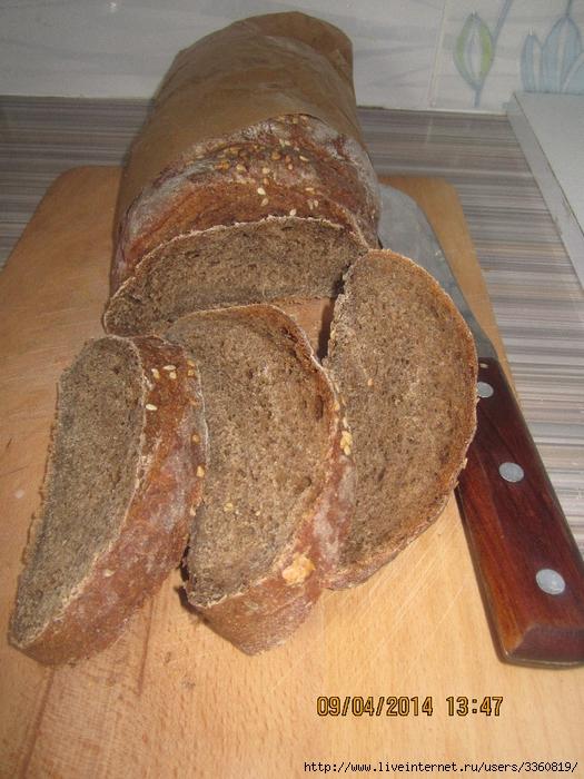 Ржаной хлеб с перцем и кофейным ароматом